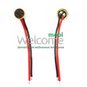 Микрофон universal for China phones