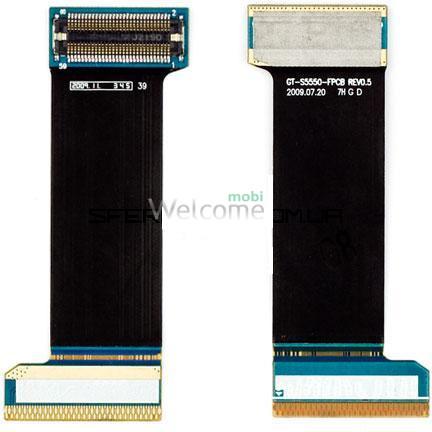 Шлейф Samsung S5550 high copy