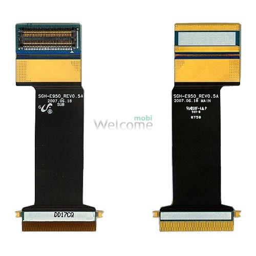 Шлейф Samsung E950 high copy