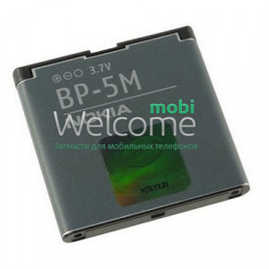АКБ high copy Nokia (BP-5M) 8600,5610,5700,6110
