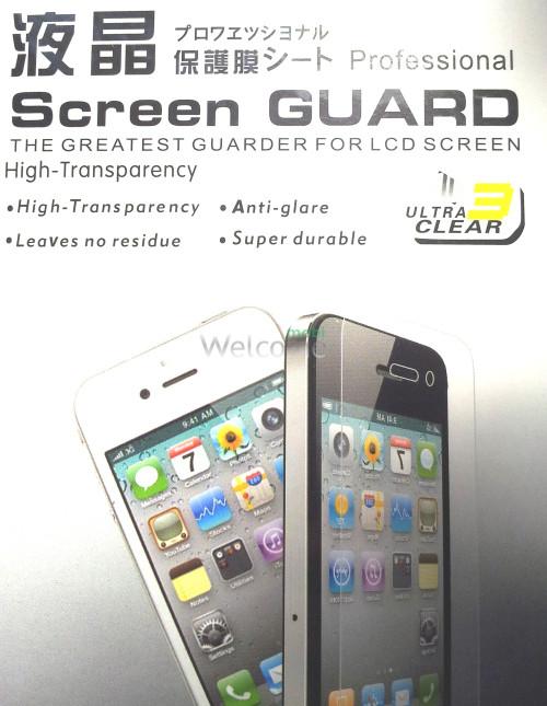 Защитная пленка 7 дюйм глянец (экран) + ткань для протирки