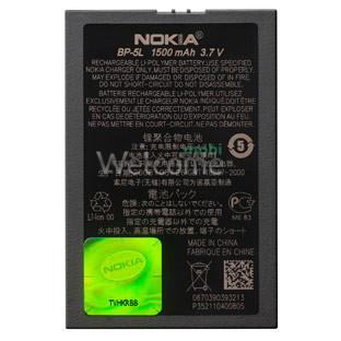 АКБ high copy Nokia (BP-5L) 9500,E62,N92