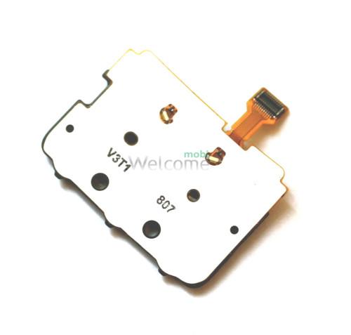 Keypad module Nokia 5610 down