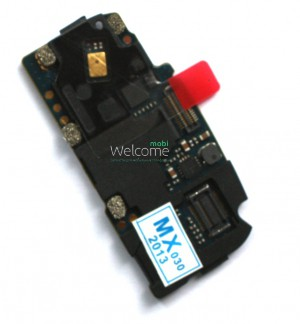 Keypad module Nokia N86 Up