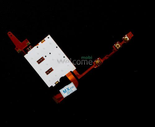 Keypad module Sony Ericsson F305 down