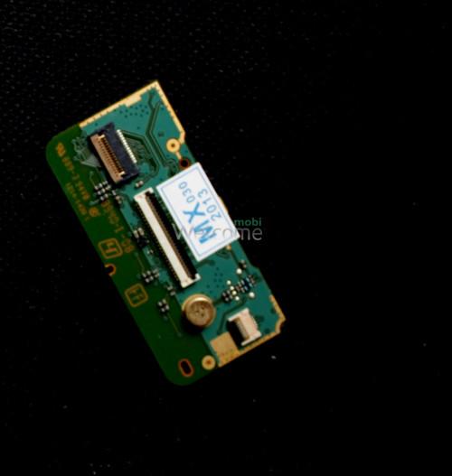 Keypad module Sony Ericsson T715 Up