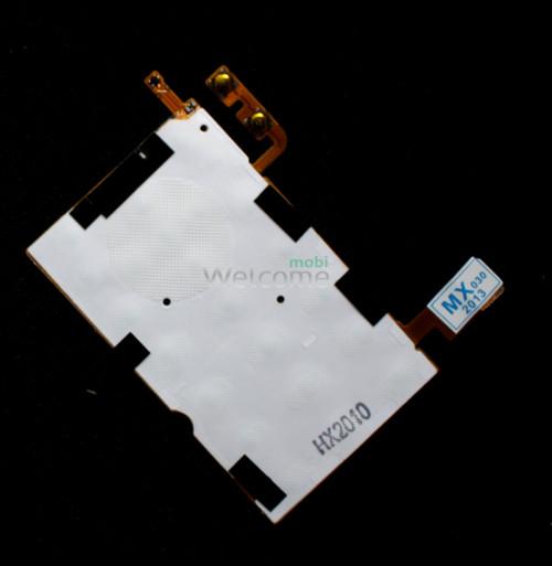 Keypad module Sony Ericsson W508