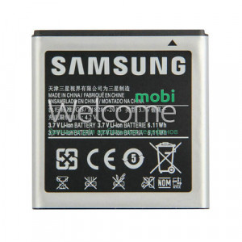 АКБ Samsung I9000 Galaxy S 1500 mAh