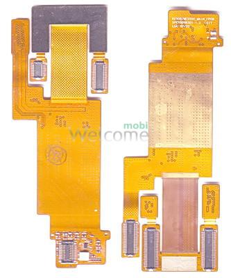 Шлейф LG KE500,KE590,ME550 orig