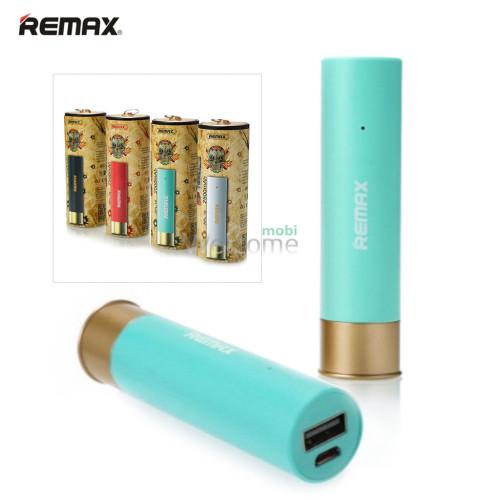 Зовнішній акумулятор (power bank) Remax Shell 2500Ah green