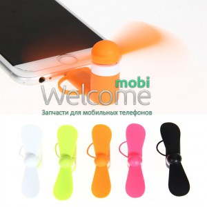 Fan for mobile phone