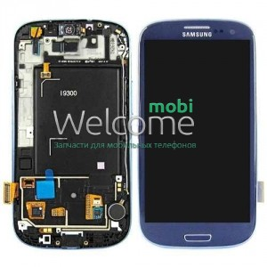 Дисплей Samsung i9300,I9305,I747,R530 with touch screen blue Galaxy S3  orig