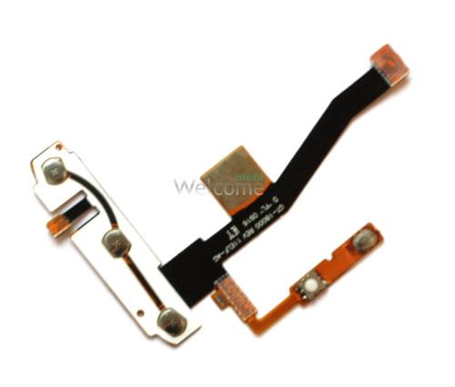 Keypad module Samsung I8000