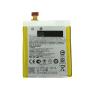 АКБ Asus Zenfone 5 (A500KL,A501CG) (C11P1324)