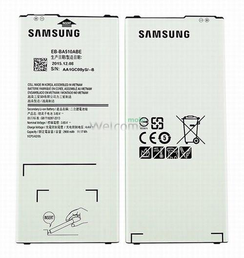 АКБ Samsung A510 (Galaxy A5-2016) EB-BA510ABE orig