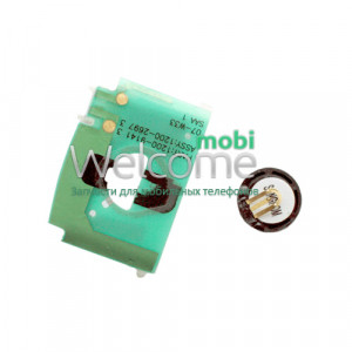 Antenna module+buzzer Sony Ericsson W850 orig