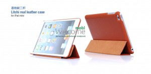 Чехол HOCO HA-L012 Litchi real leather case for iPad mini brown