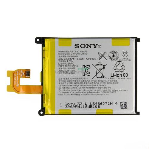 АКБ Sony D6502 Xperia Z2 (LIS1543ERPC) orig