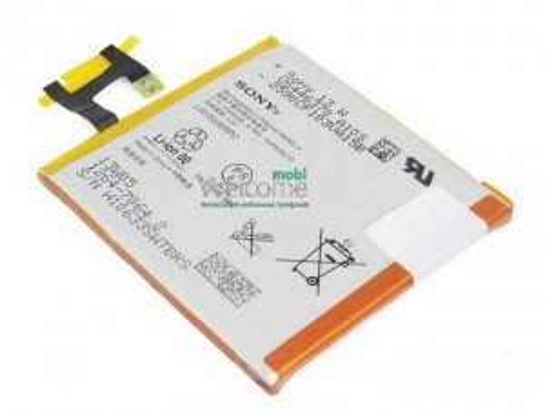 АКБ Sony C6602 Xperia Z (LIS1502ERPC) orig