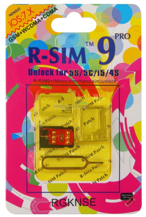 Iphone5/ 5S/ 5C/ 4S RSIM 9 PRO Розблокування