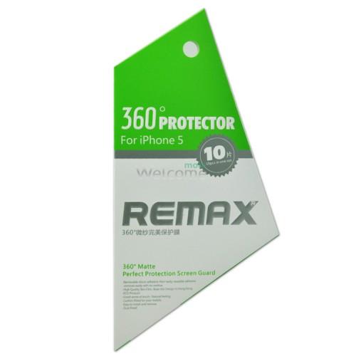Защитная пленка iPhone5s REMAX full матовая (полная защита телефона)