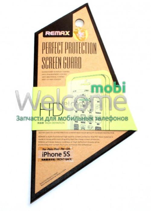 Защитная пленка iPhone5s REMAX глянец (экран+задняя крышка)