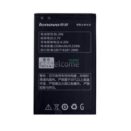 АКБ Lenovo A630,A630E,A600E (BL 206)