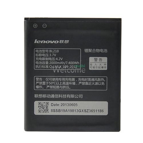 АКБ Lenovo A766,S820,S820E,A750E,S650,S658T,A656,A658T (BL 210)