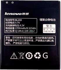 АКБ Lenovo BL208