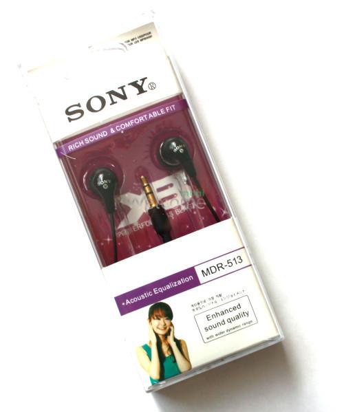 Наушники вакуумные Sony MDR-512 black