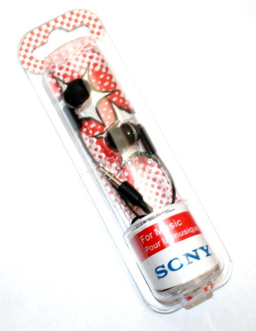 Наушники вакуумные Sony Bass MDR-1802SL black