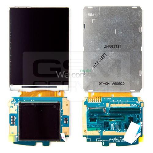 Дисплей Samsung S7330 orig