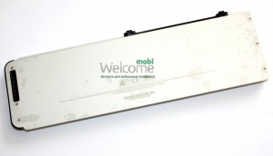Battery for Macbook Pro 15 2008-2009