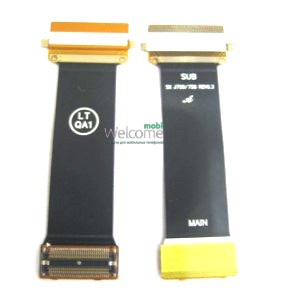 Шлейф Samsung J750,J758 high copy