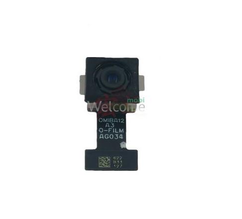Camera Xiaomi Redmi 3,3s main