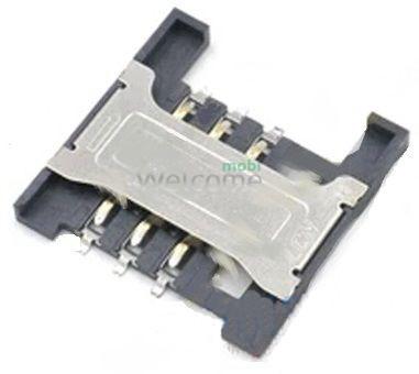 Коннектор sim Lenovo A3000H,A5000,A788T