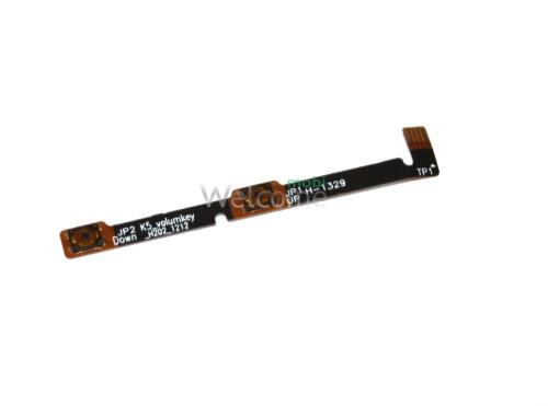 Шлейф Lenovo K900 volume cable orig