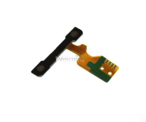 Шлейф Lenovo A708T volume cable orig