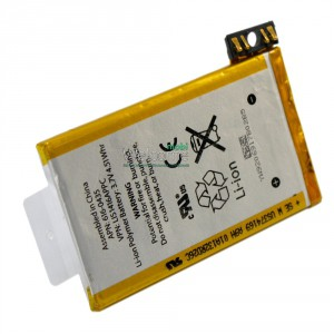 iPhone3G battery orig