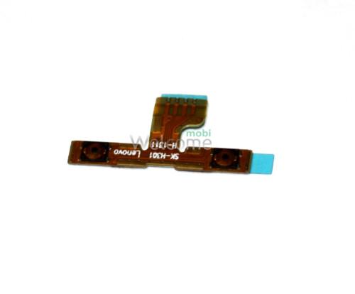 Шлейф Lenovo S920 volume cable orig
