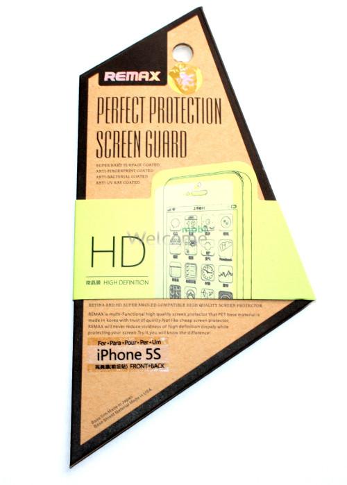 Защитная пленка iPhone5 Remax HD глянцевая (экран+задняя крышка)