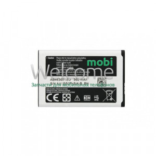АКБ Samsung S3650,C3322 (AB463651BU)