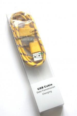 USB кабель для iPhone4,iPod,iPad 1.0м в оплетке упаковка желтый