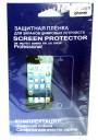 Защитная пленка iPhone6 глянец