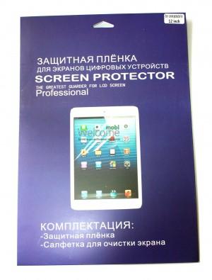 Защитная пленка 12,0 дюйм глянец (экран) ( без разметки )
