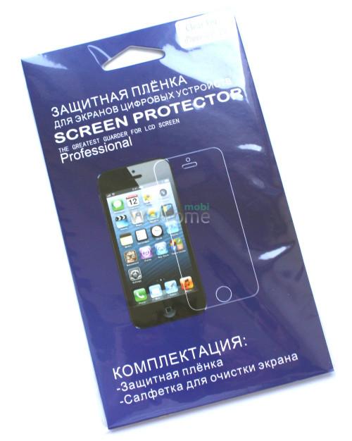Защитная пленка iPhone4 глянец (передняя+задняя крышка)