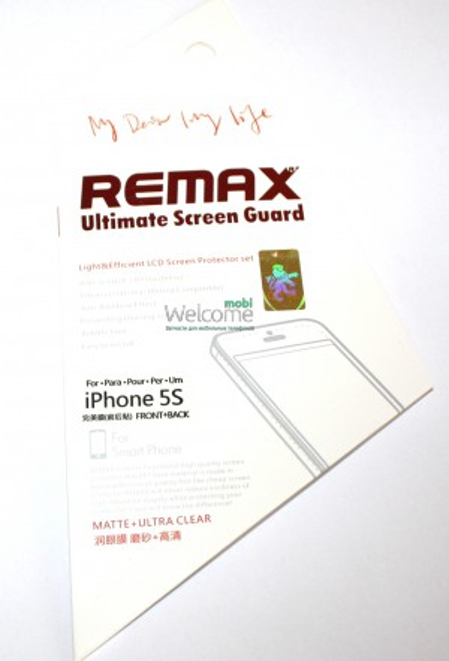 Защитная пленка iPhone5s Remax  глянец