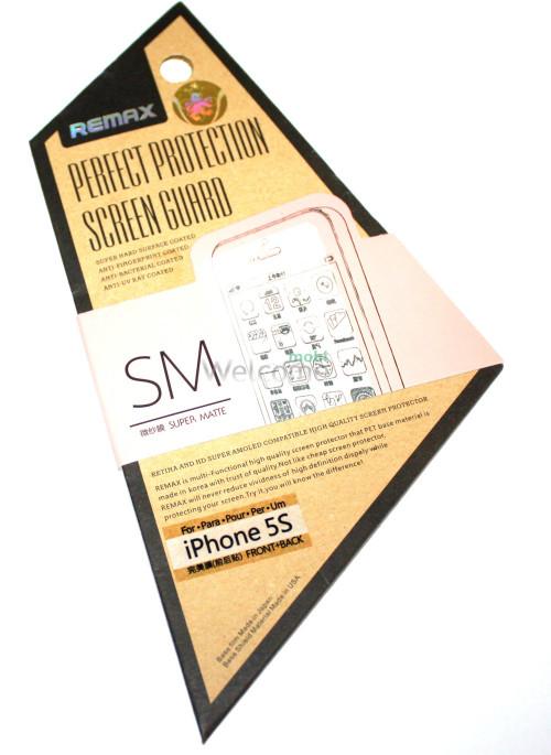 Защитная пленка iPhone5s REMAX матовая  (экран+задняя крышка)