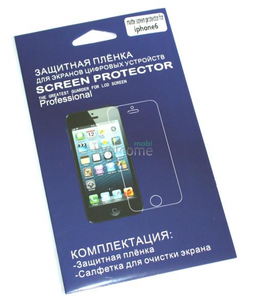 Защитная пленка iPhone6 матовая
