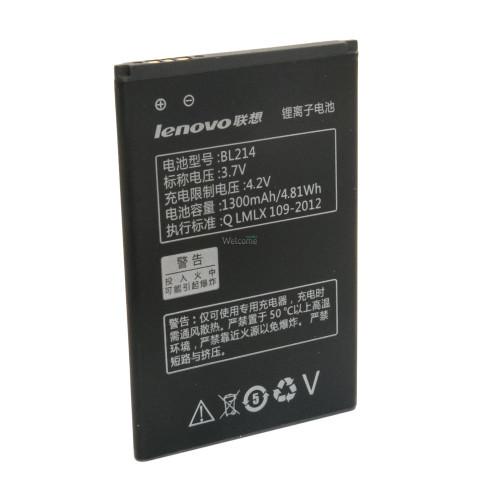 АКБ GRAND Premium Lenovo A269,A208T,A218T,A238T,A316,A318,A300T (BL 214)